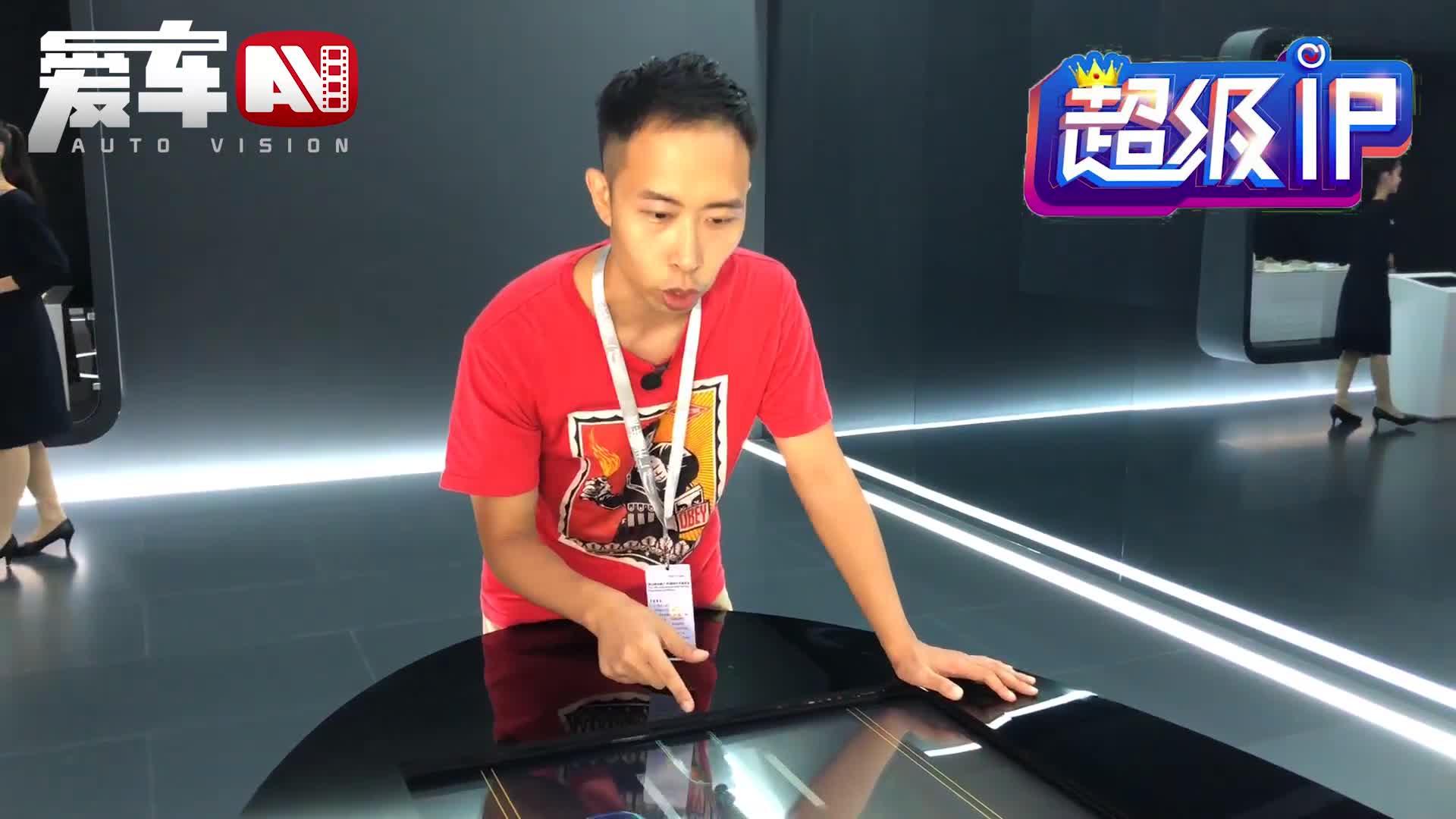 来广州车展,一定要玩5.2馆的别克互动游戏