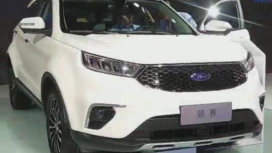 直击2018广州车展:江淮福特领界,定位紧凑型suv