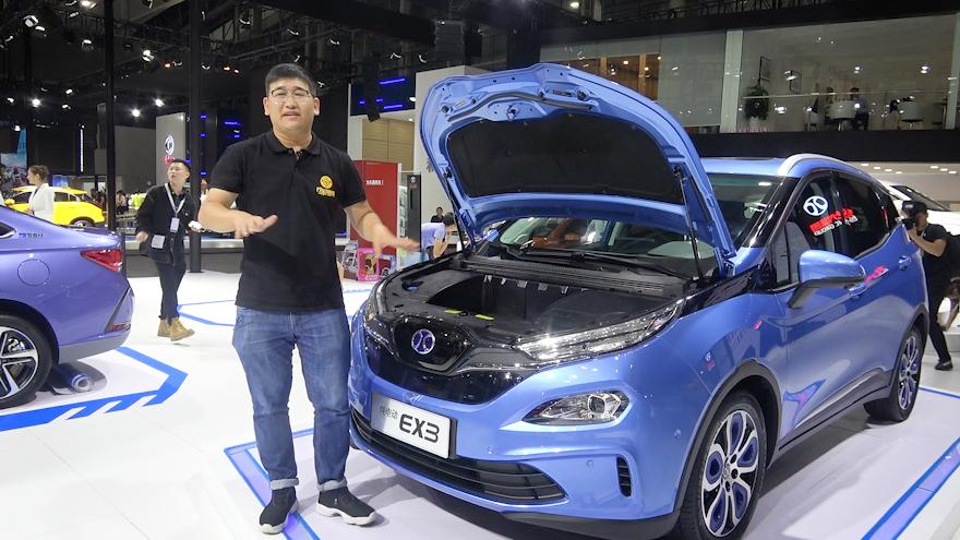《宏说八道》广州车展说新车之北汽新能源EX3