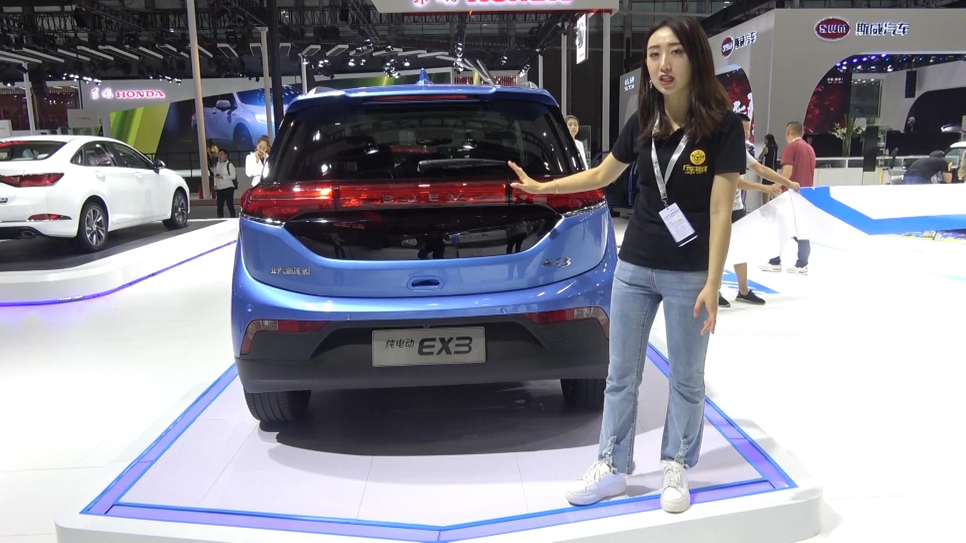 2018广州车展 | 一分钟说车 之 北汽新能源EX3