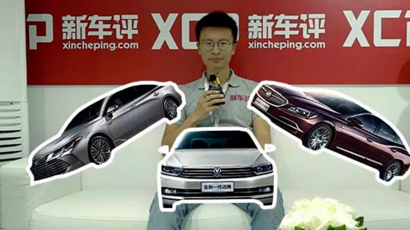 消费降级产品升级:丰田亚洲龙、大众迈腾、别克君越