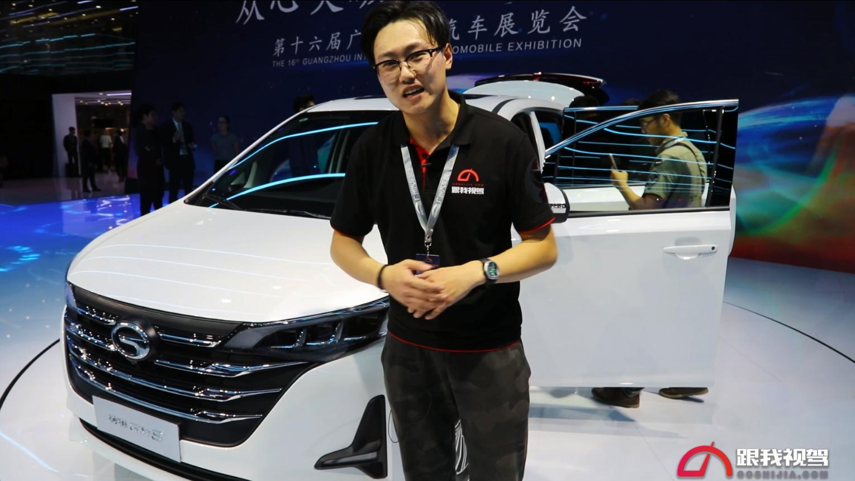 广汽传祺GM6开启预售