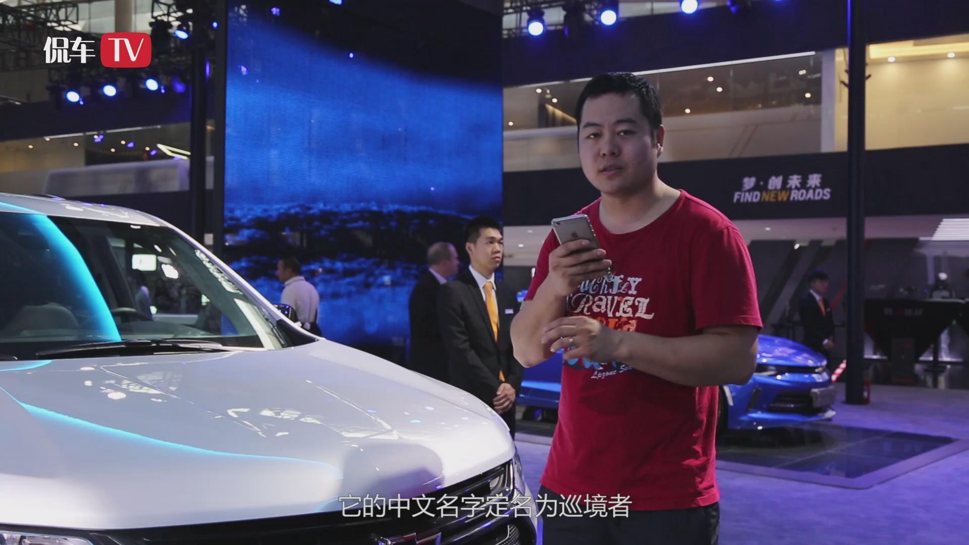 直击2018广州车展:雪佛兰TRAVERSE尚红版