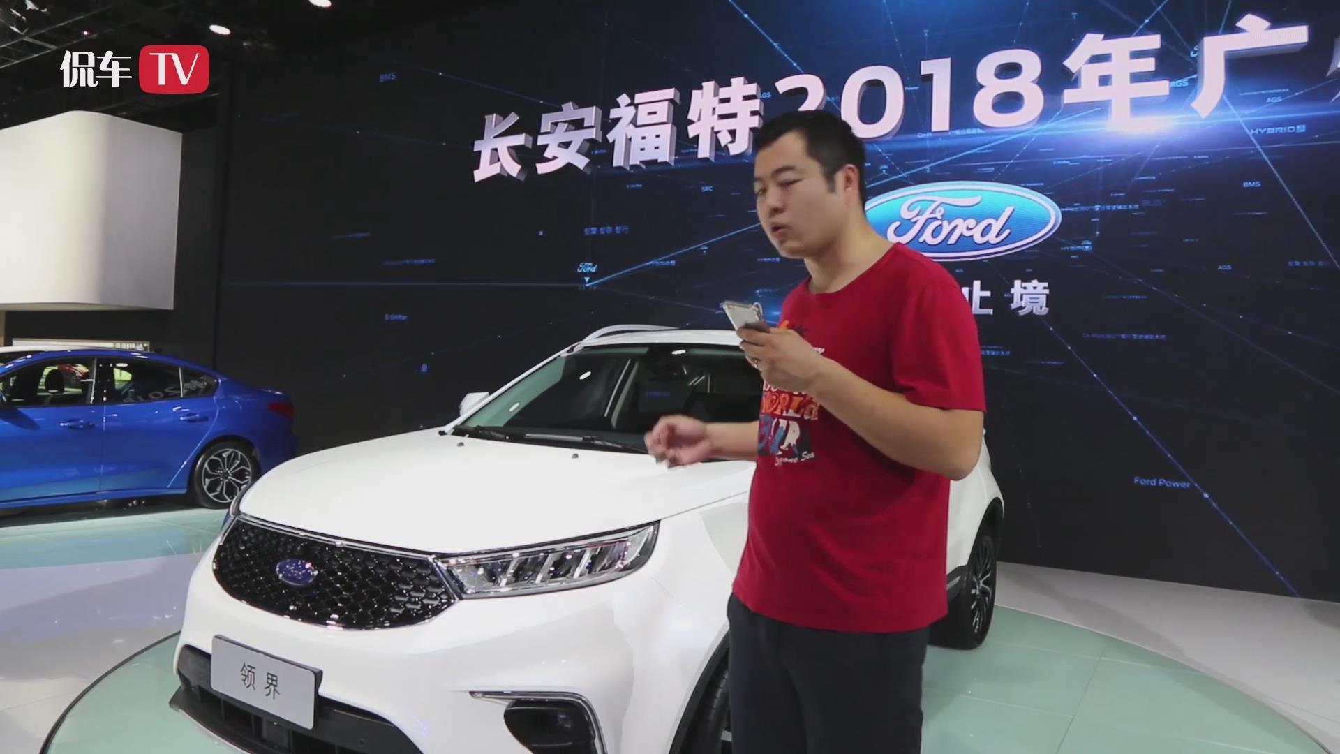 """直击2018广州车展:""""后发制人""""领界登场"""