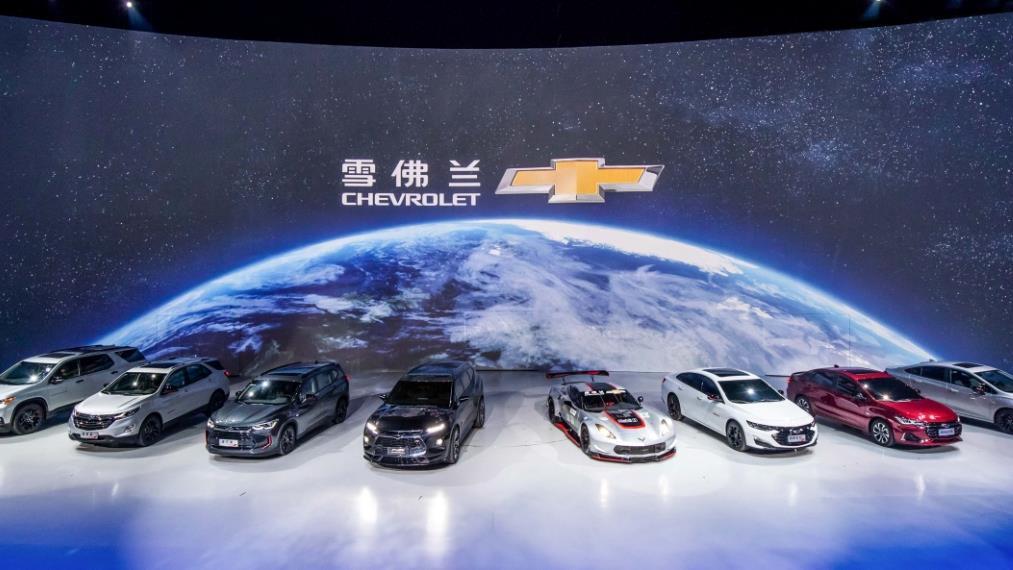 【车现场】开启梦创·新里程--2018年广州车展