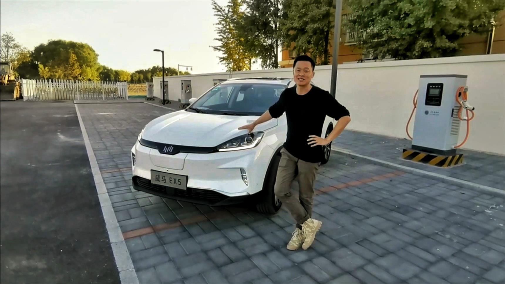 吴佩频道全方位体验真·量产电动车-威马EX5