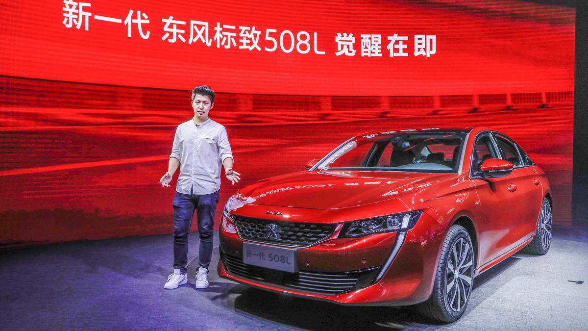 2018广州车展 韩瑞详解新一代东风标致508L