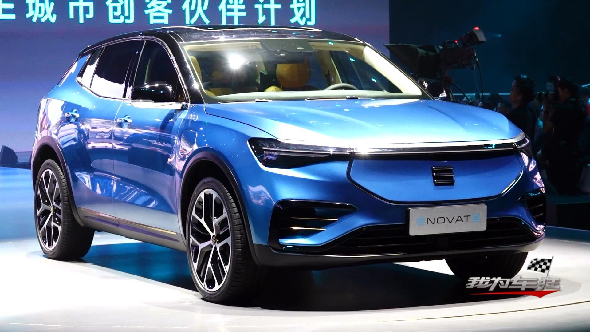 ENOVATE发布中文名天际 智能电动SUV ME7受瞩目
