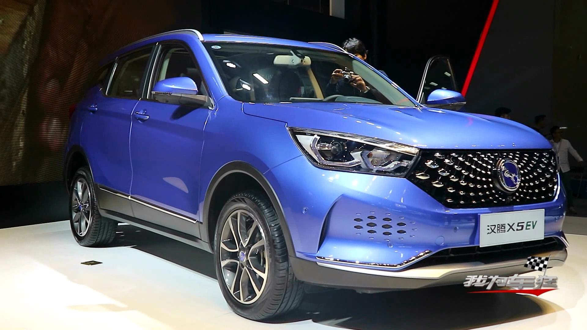 汉腾X5 EV领衔,汉腾汽车携全系产品亮相广州车展