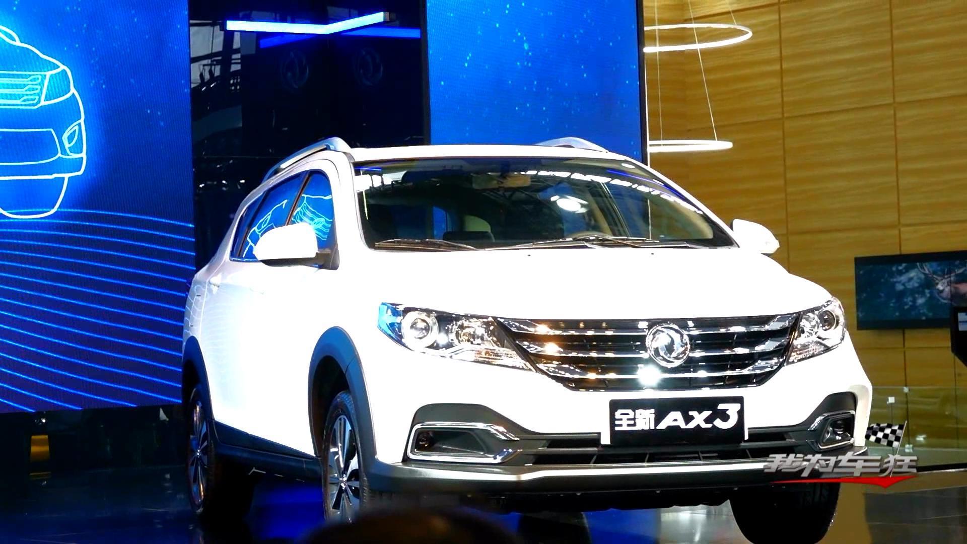 瑞风S4指导价6.78万元起,江淮汽车广州车展实力炫技