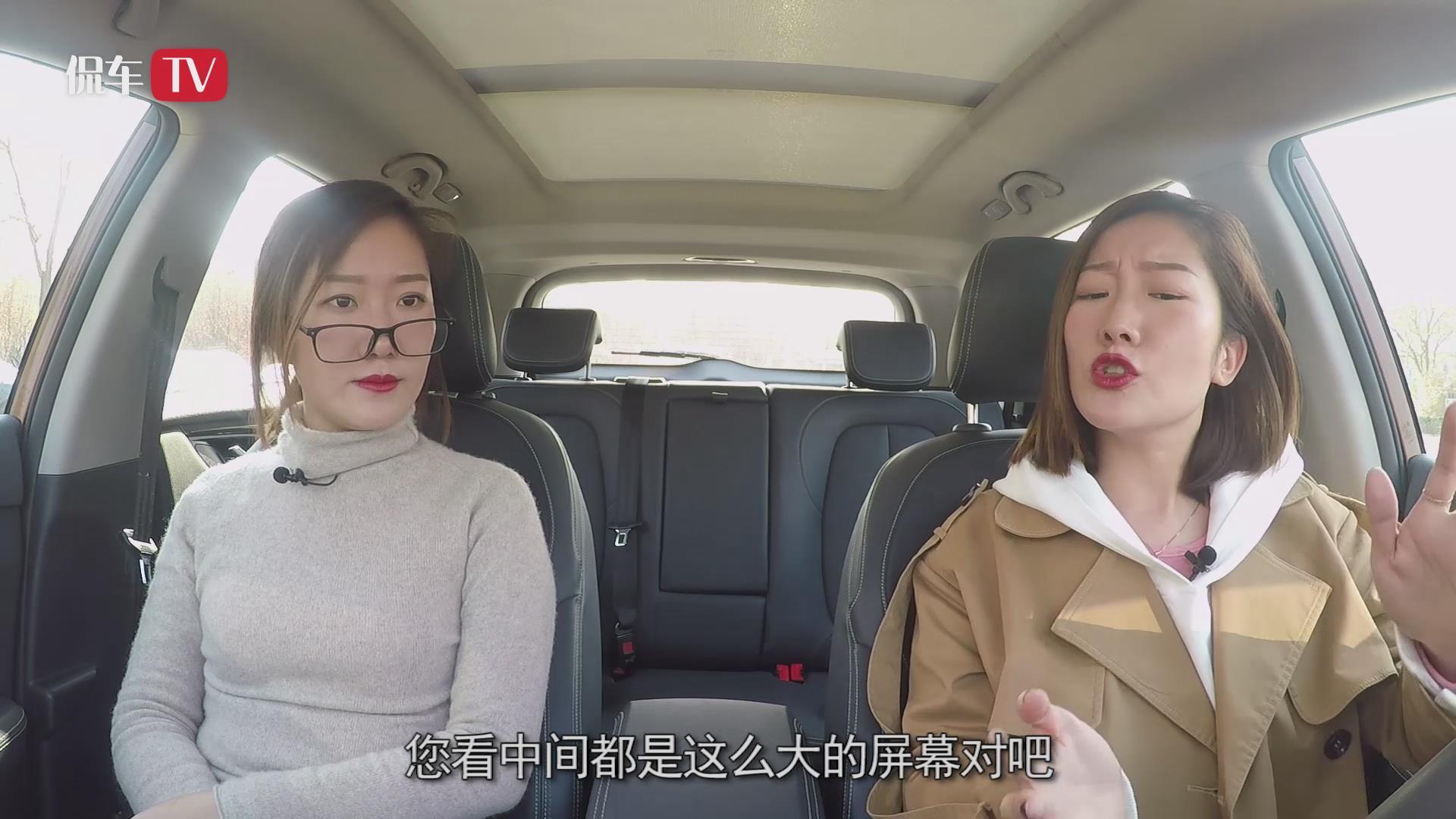 老妈坐进中华V7发现了一个ipad