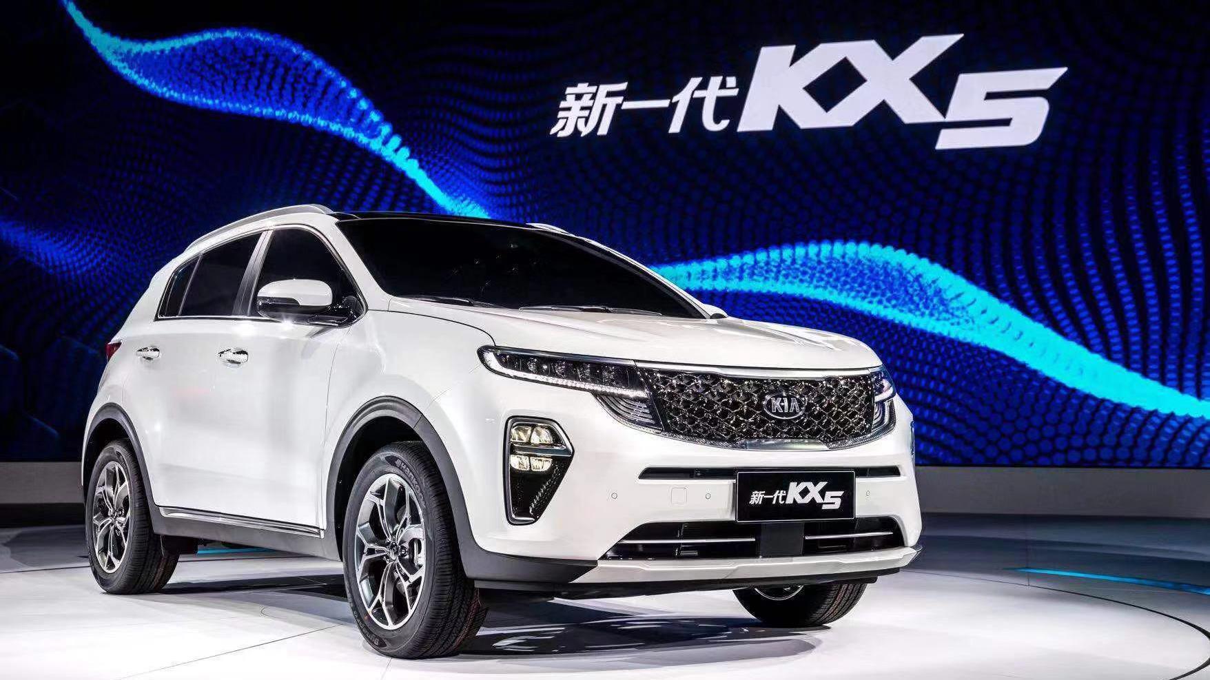 聚势力 谋未来 东风悦达起亚新一代K5创领汽车生活