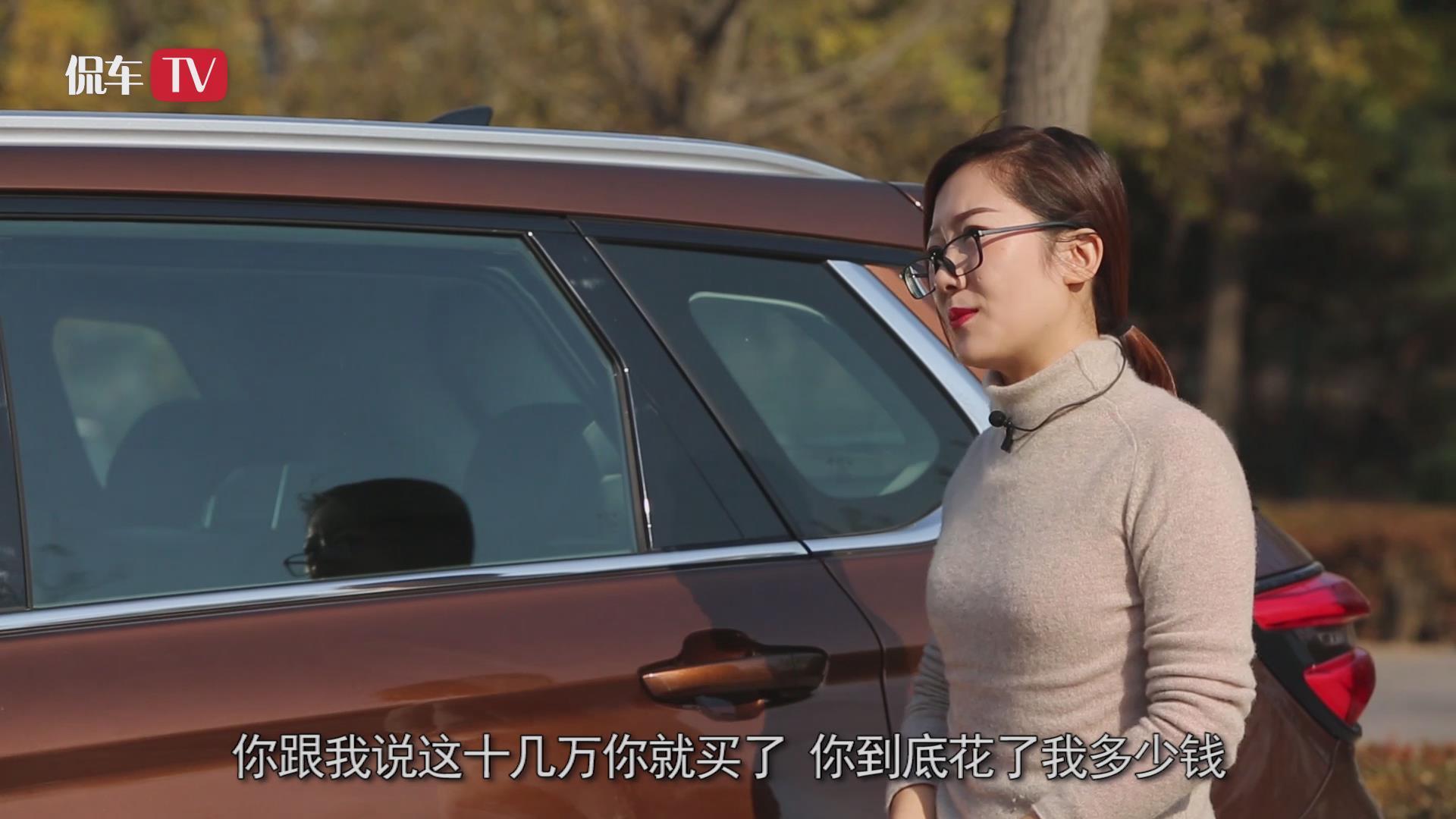 论车窗大的好处,中华V7超大车窗和设计感觉