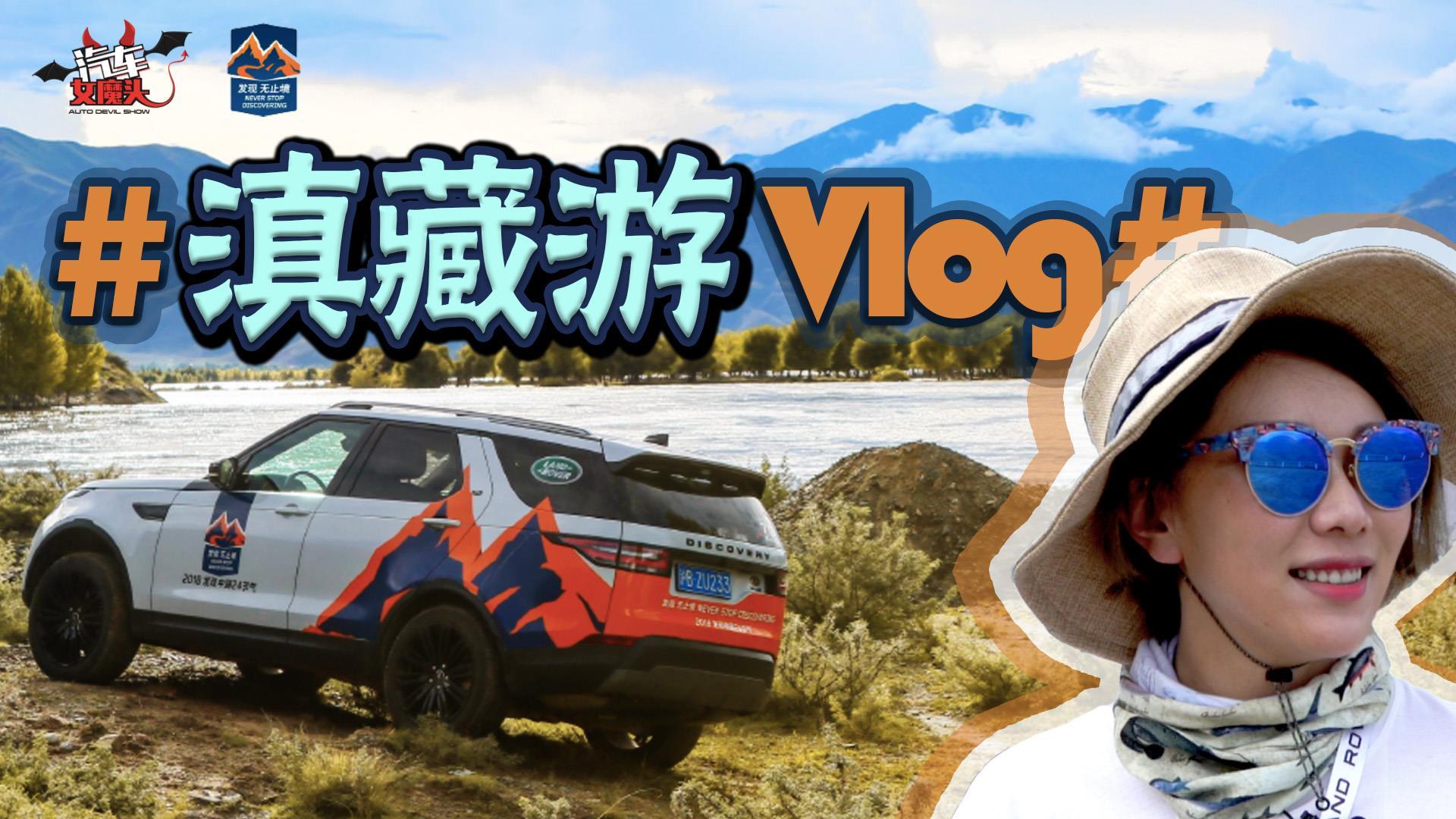 开什么SUV才能去西藏?这台绝对给你不一样的感受!