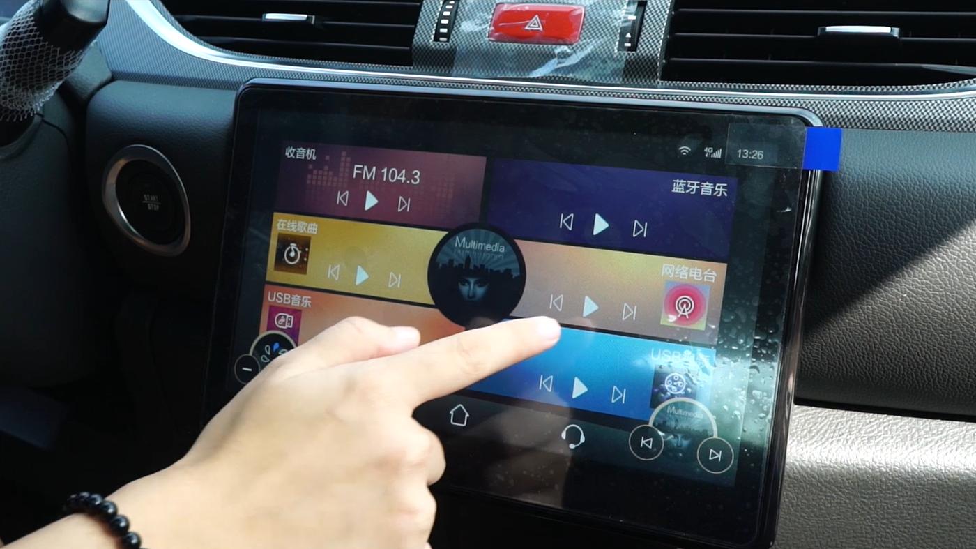 [60秒评新车]自带手机支架设计体贴入微 云度π3配置