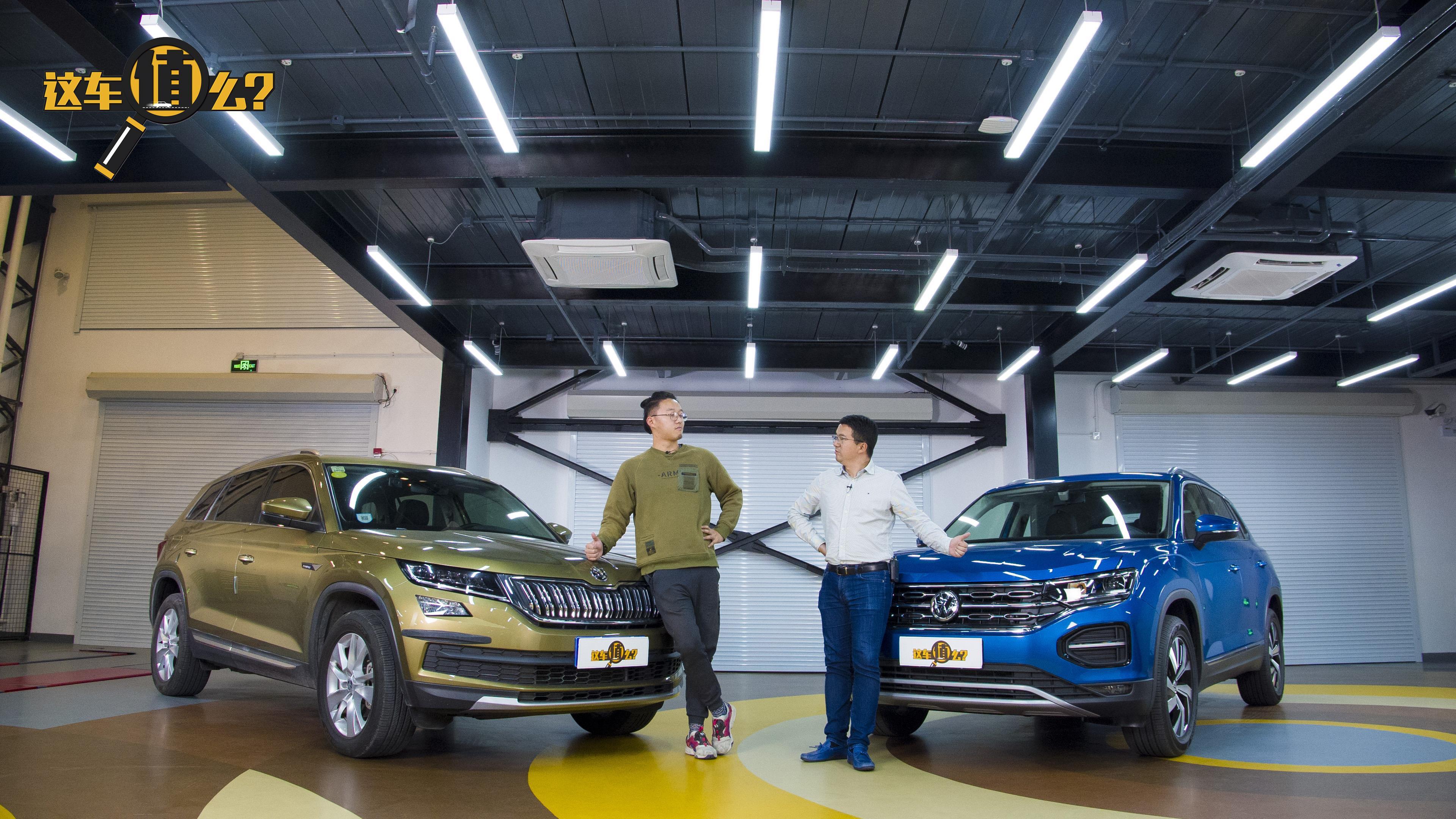 25万落地的德系SUV之争,柯迪亚克和探岳谁更值?