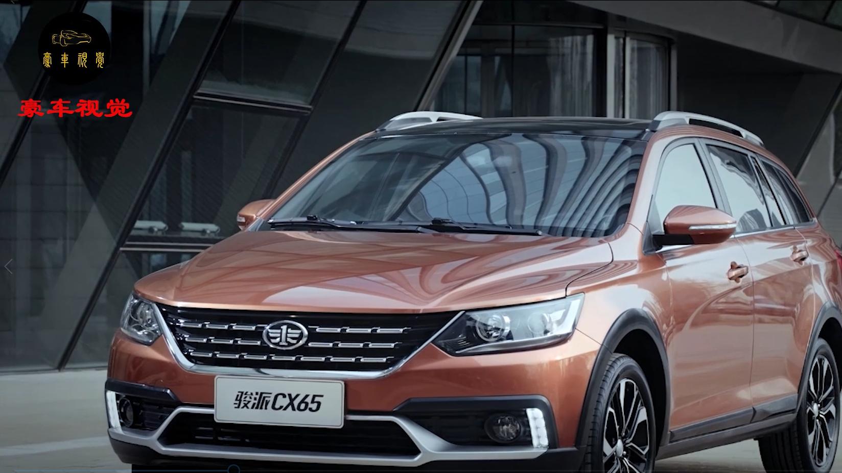 一汽全新改款SUV实车到店,有望在第四季度正式上市