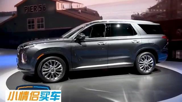 洛杉矶车展实拍:现代汽车8座大型SUV发布