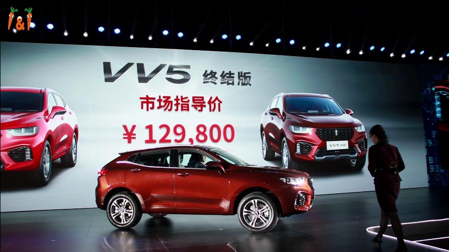 WEY品牌再发重磅新车,性价比更高的VV5你心动吗?