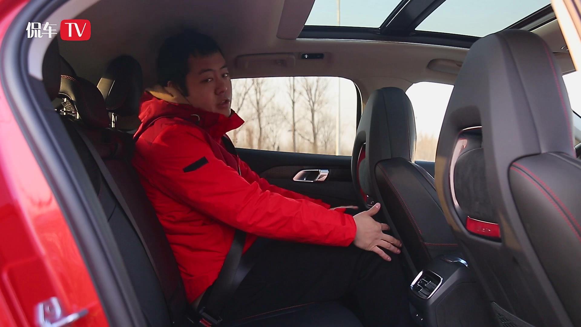 小车身里藏着大空间,领克02的空间感
