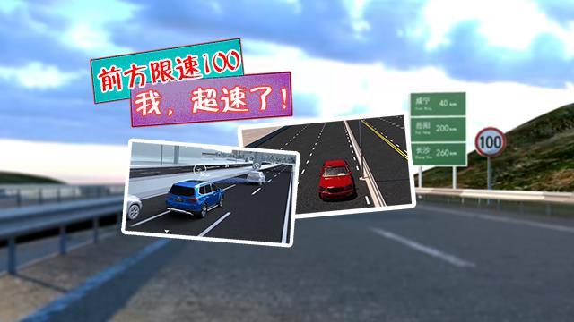 开车怎么避免超速?黑科技竟能识别限速牌