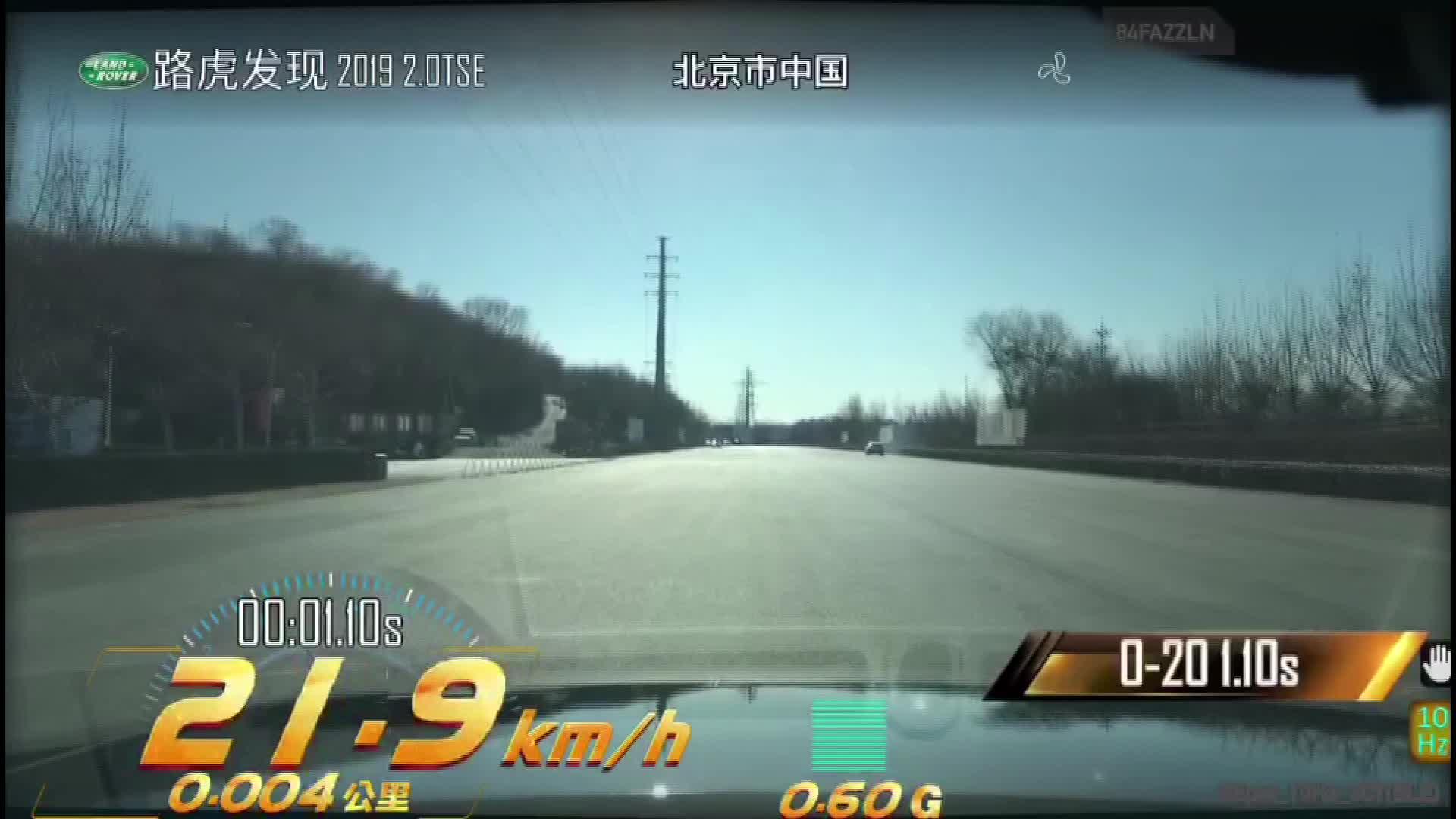 发现加速视频8.2秒