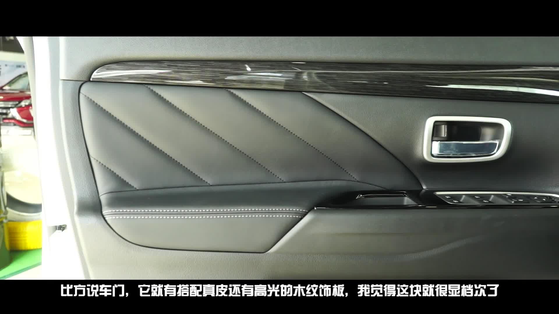 [买车课]与海外版同步进行升级 广汽三菱新欧蓝德购车