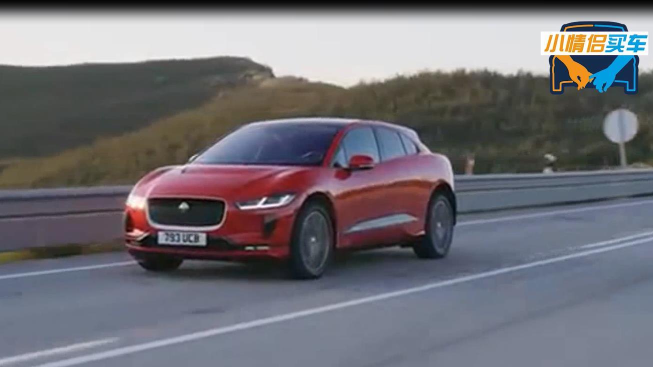 捷豹玩越野奥迪玩科技奔驰玩考究3款靠谱的纯电动汽车