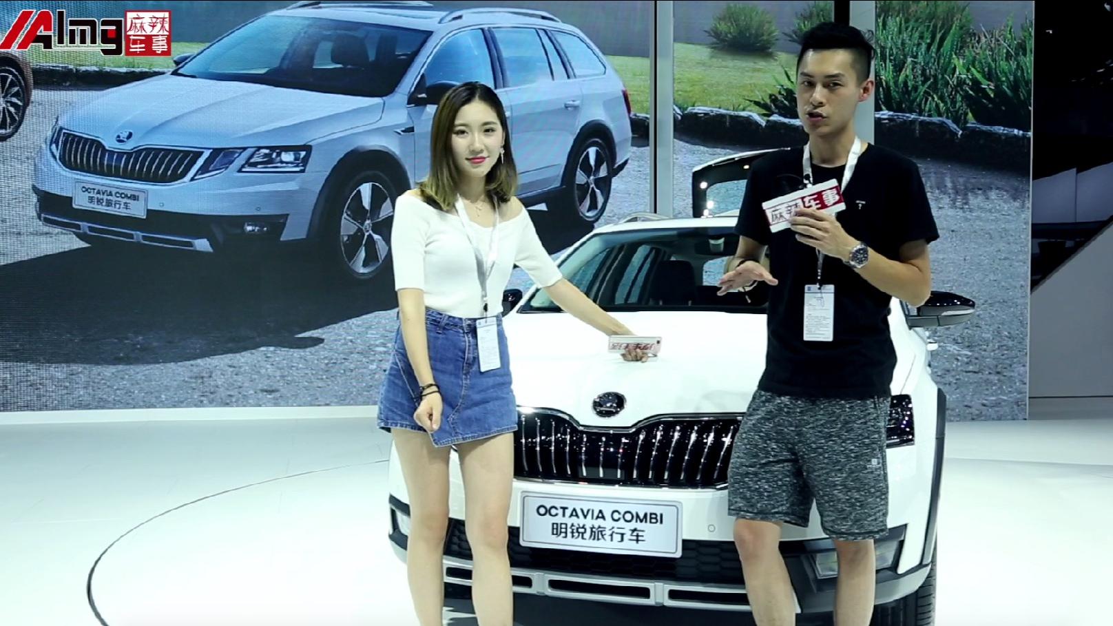 第二十届成都国际汽车展览会斯柯达明锐旅行