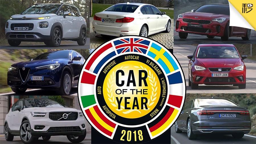 这些欧洲年度风云车今年国内都能买到 最便宜的卖20万