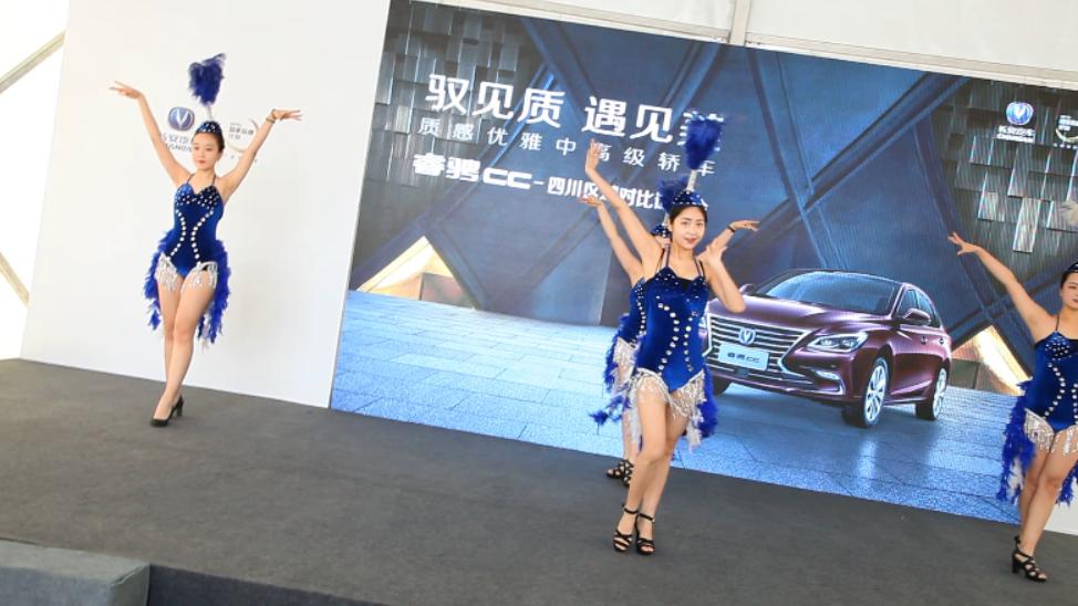 长安睿骋CC对比轩逸名图 凭啥叫板畅销合资车型