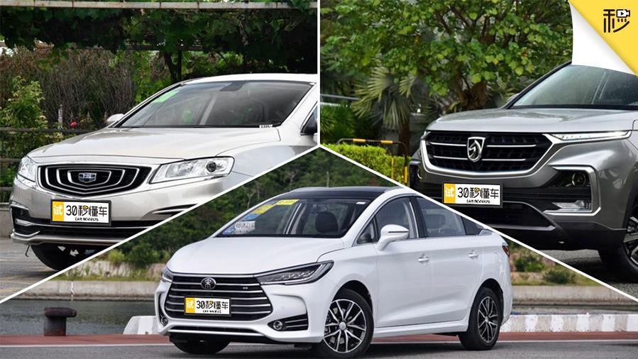这些车只卖10几万都是满分家用车 媳妇 丈母娘都爱你
