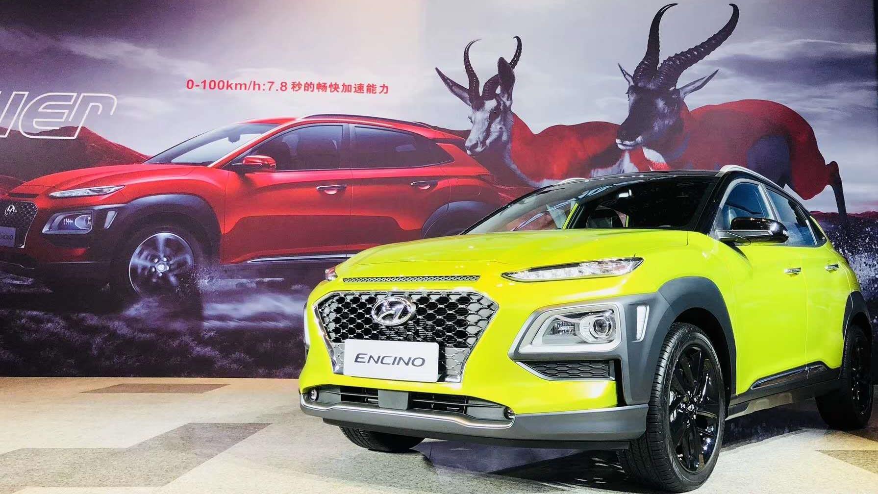 北京现代ENCINO开启SUV的新发现