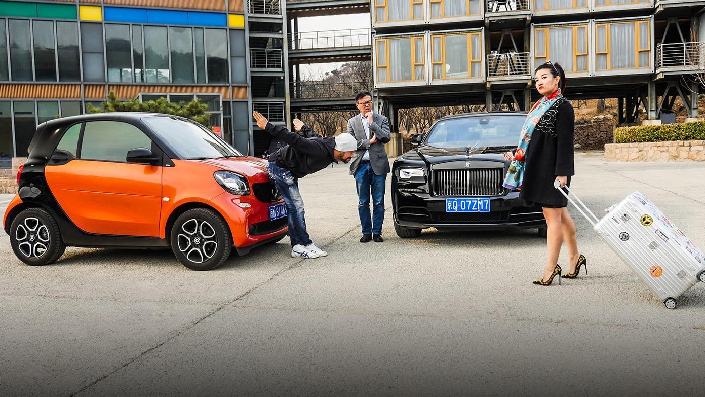 劳斯莱斯魅影vs. smart fortwo,轿跑车的宏观与微观