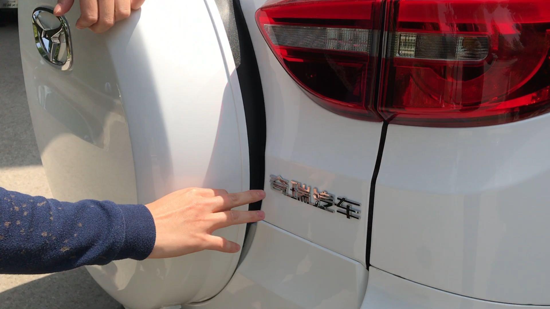花一分钟懂车:凯翼是个什么品牌?拿去,不谢