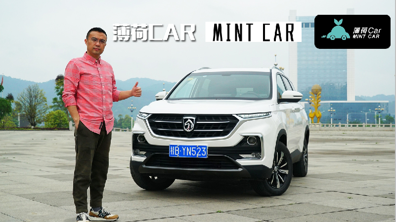 薄荷Car:国产SUV新宠儿  — 大红鹰国际娱乐530!