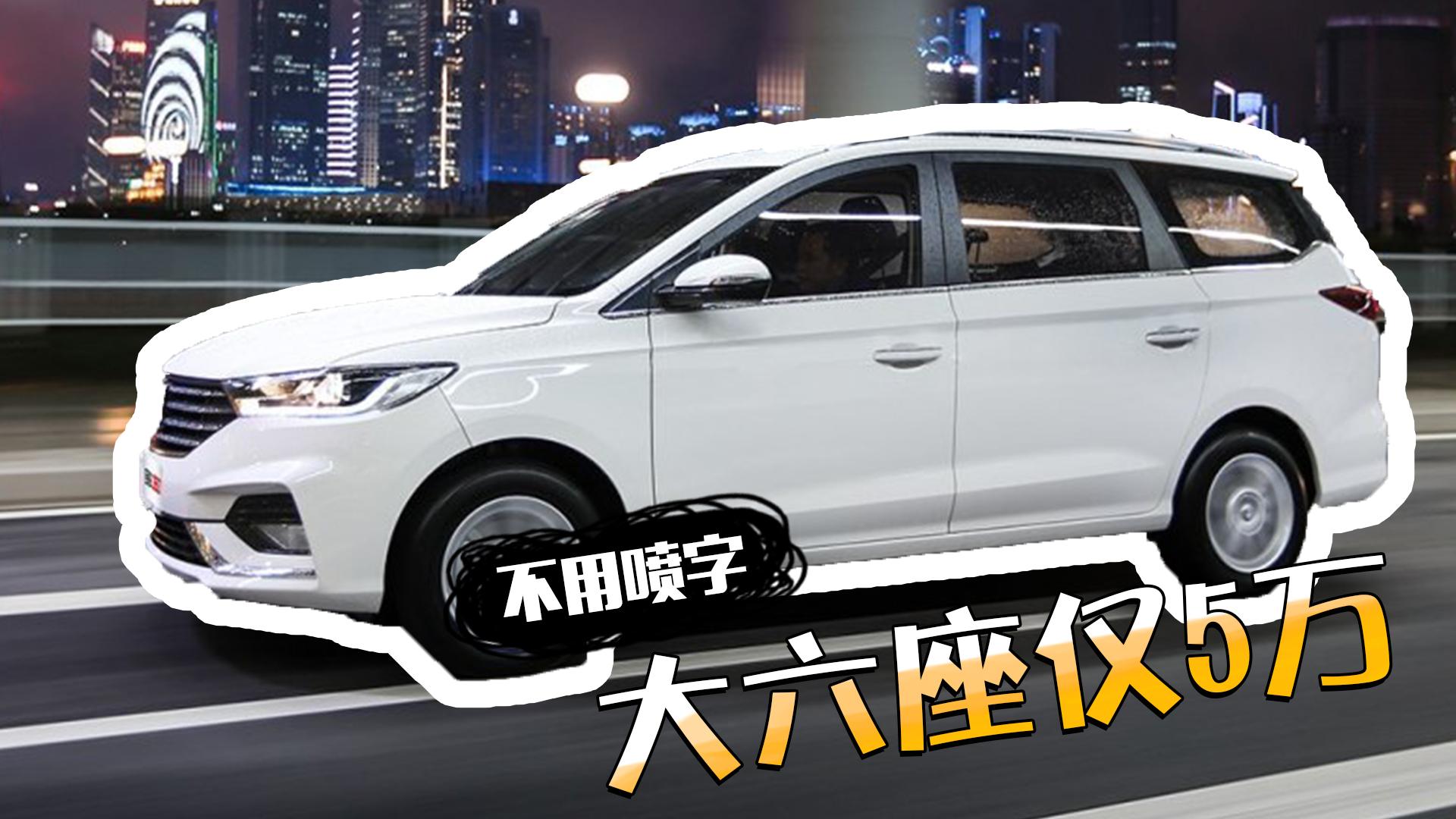 北京车展抢先看:大红鹰国际娱乐360或售5万,剑指比亚迪宋MAX
