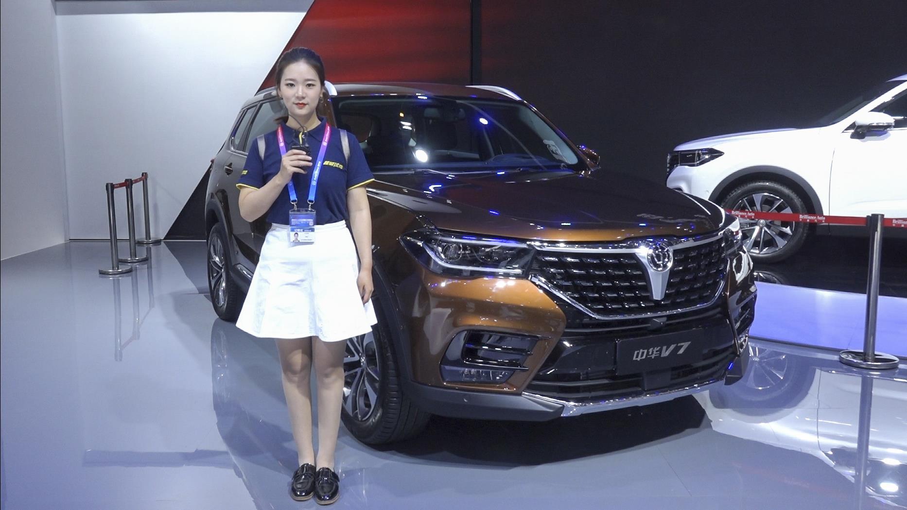"""配宝马团队 中华V7""""亮剑""""2018北京车展"""