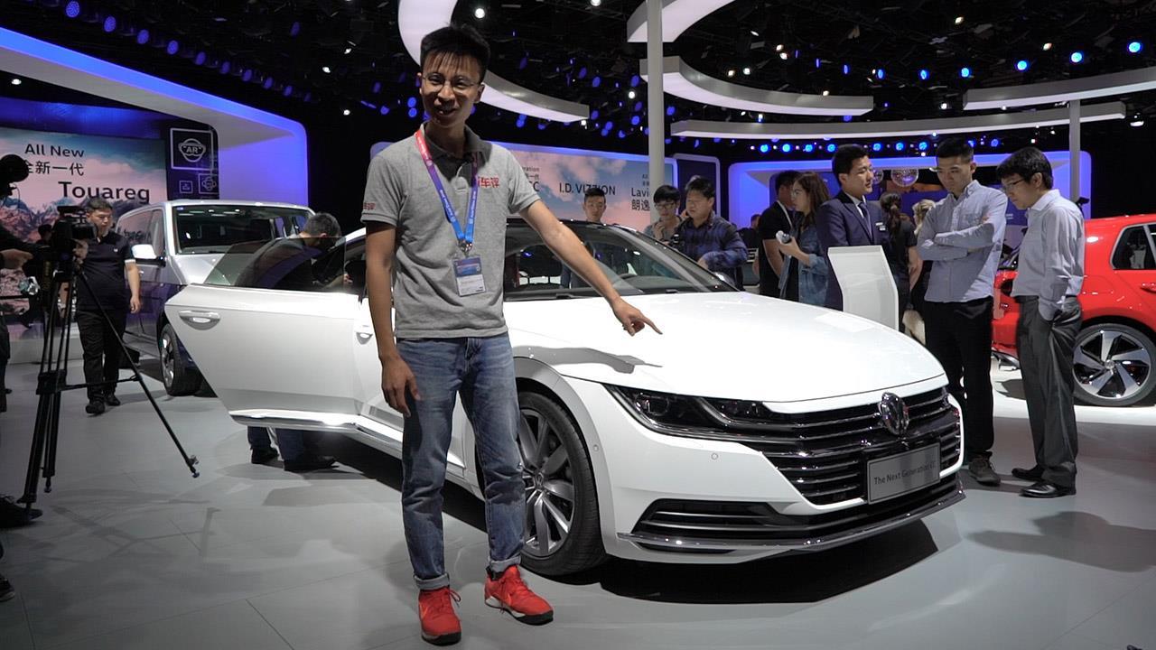 2018北京车展新车快评:全新一代大众CC