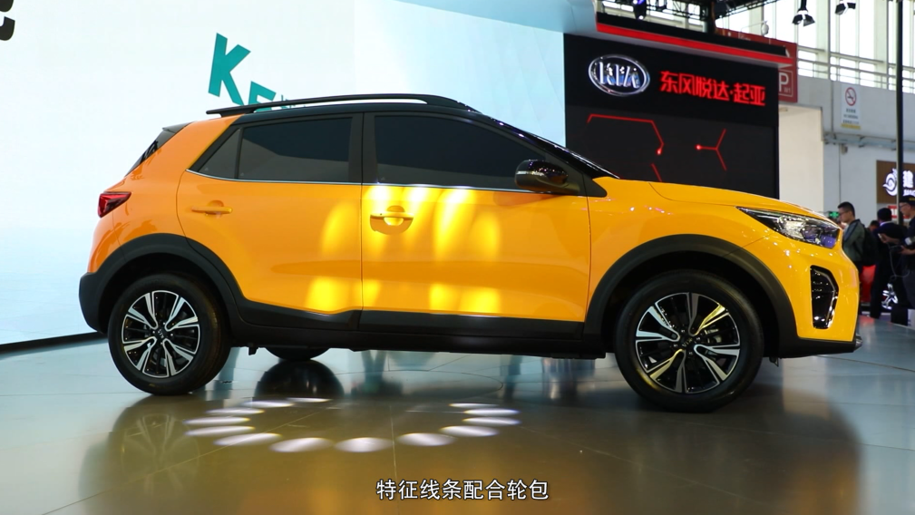 北京车展:东风悦达起亚奕跑、K5插电混动版强势来袭