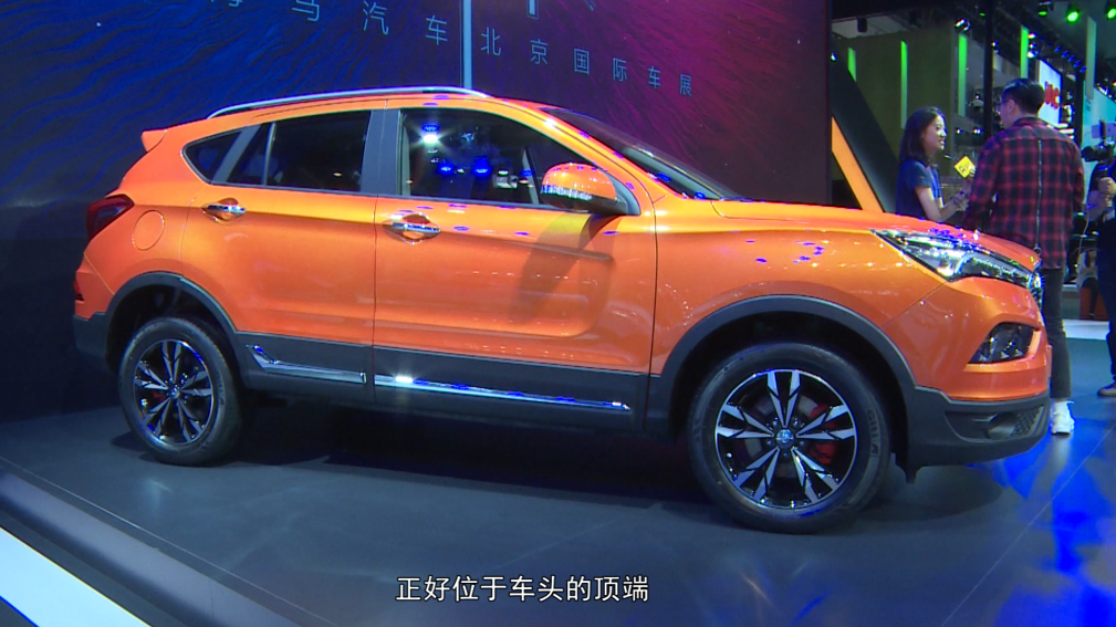 北京车展:海马S5领衔,海马汽车携多款车型震撼来袭