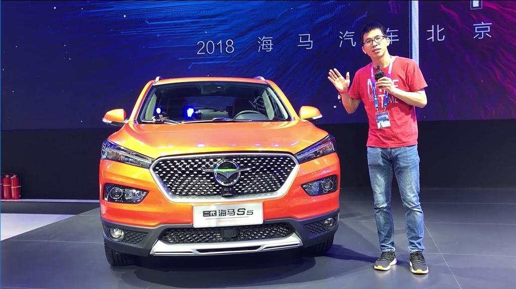 士别三日当刮目相待,北京车展体验海马新款S5