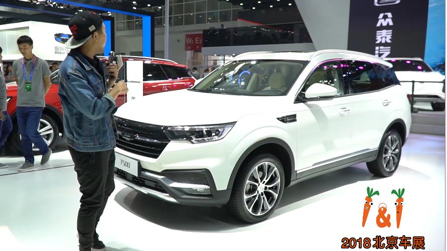 要问性价比哪家强,快来北京车展找众泰T500.