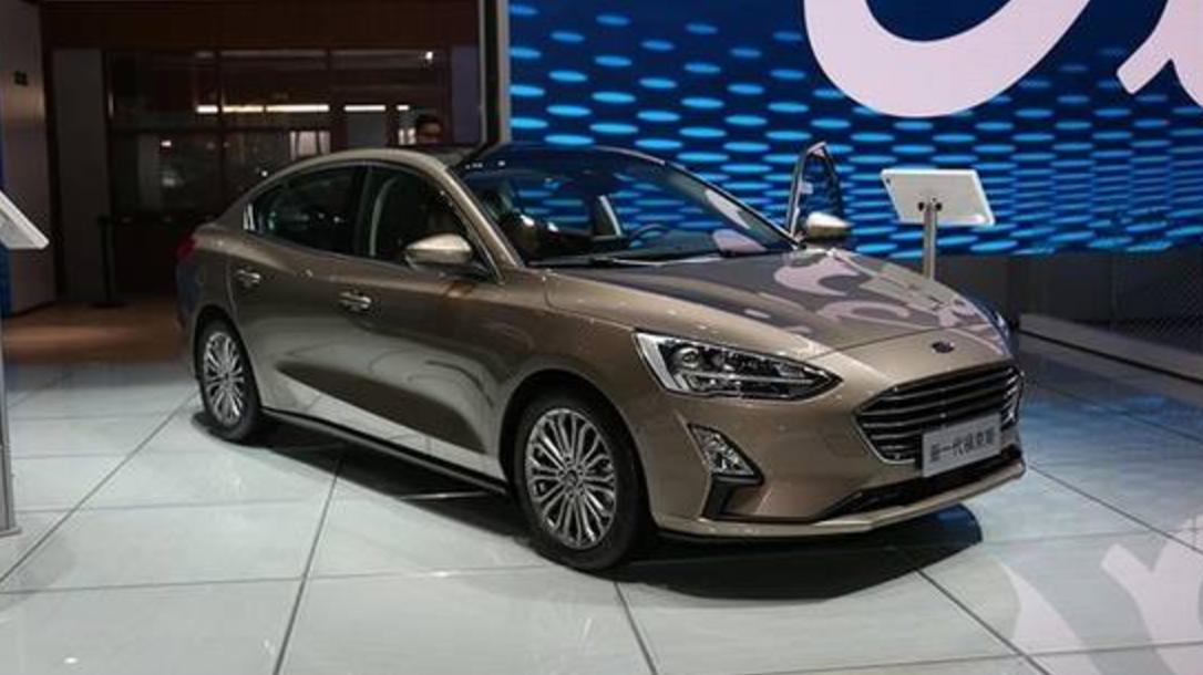 2018北京车展 福特新一代福克斯亮相