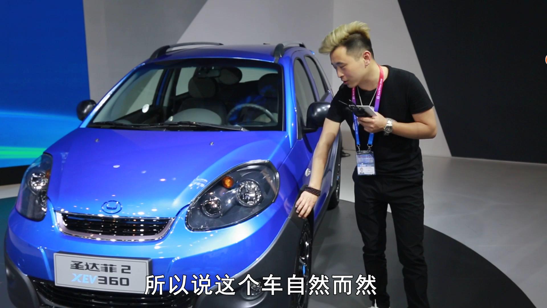 华泰新能源汽车圣达菲2正式上市,价格公道6.88万元起