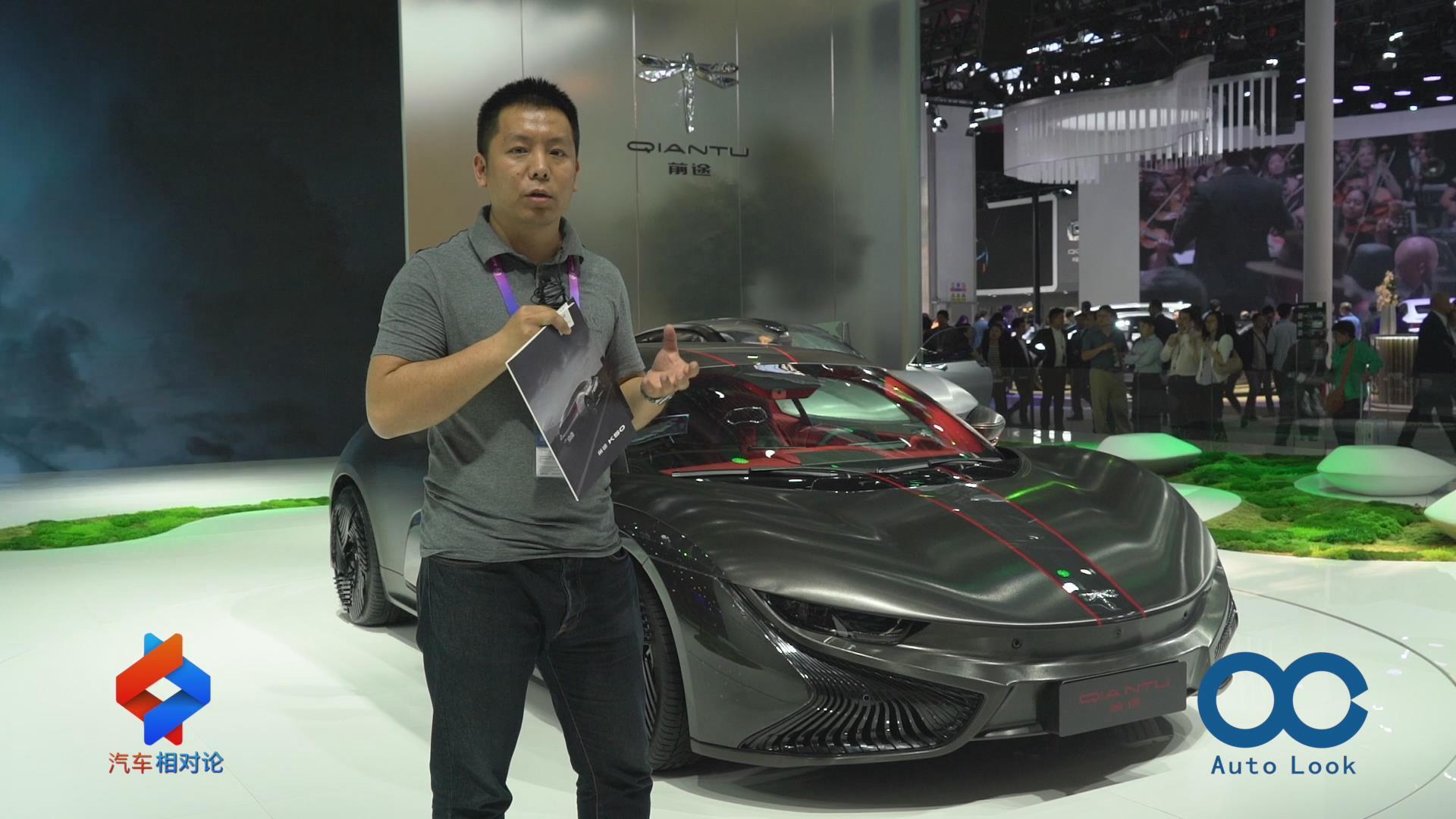 详解纯电跑车前途K50百公里4.6秒 全铝结构+碳纤维车