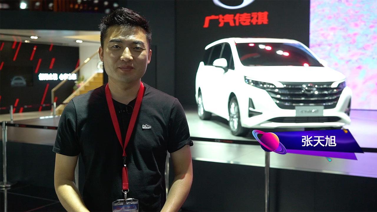 目标GL6 旭子带你看车展之广汽传祺GM6