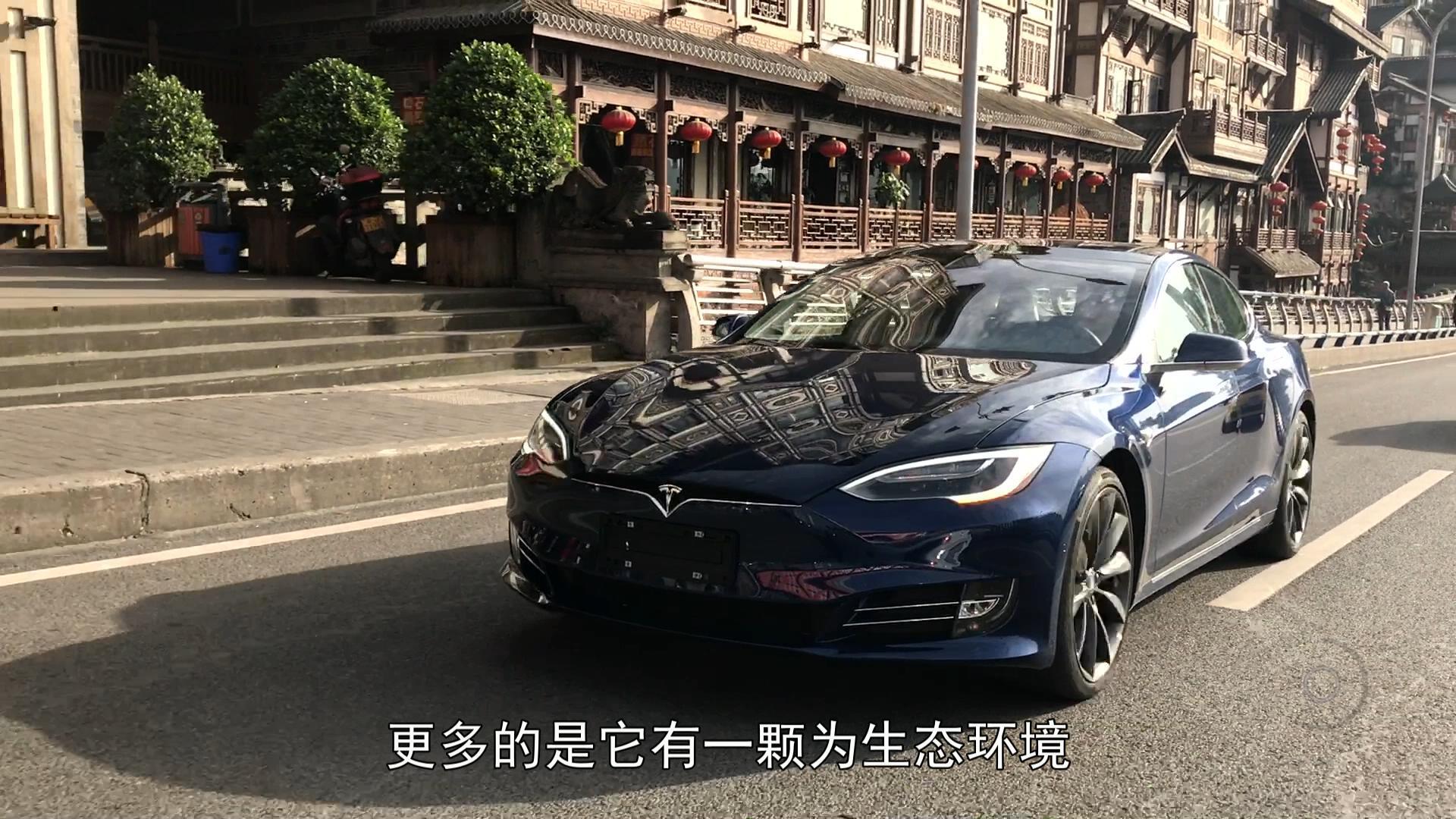 随时进入狂暴模式 特斯拉Model S P100D火辣山城游