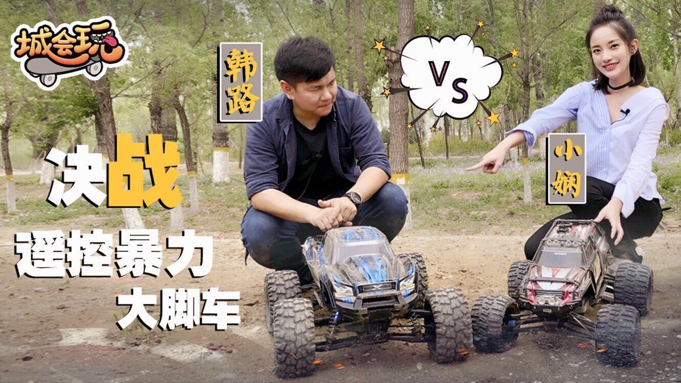 城会玩:开着北京BJ20去山里玩暴力遥控大脚车!
