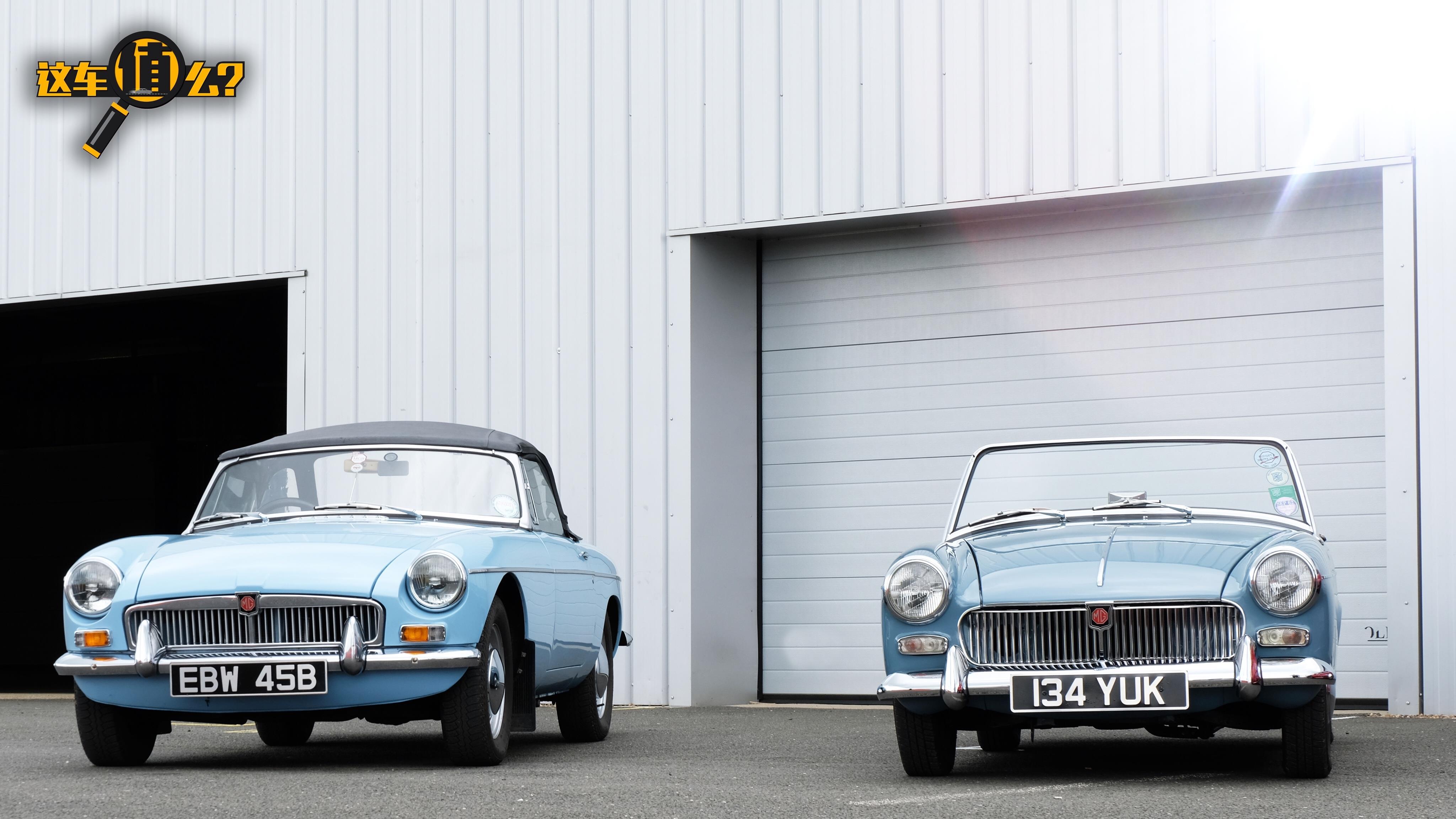 英国女皇也收藏它,体验全球销量最高的经典MG小跑车